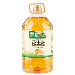 金胜 食用油 压榨一级花生油(京东定制)6.18L 山东老字号  自营 植物油