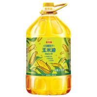 金龙鱼 食用油 不油腻轻年 物理压榨玉米油6.18L