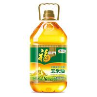 福临门 食用油 非转基因压榨一级黄金产地玉米胚芽油5L 中粮出品