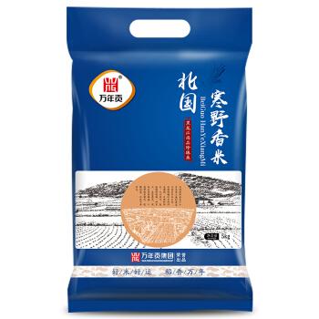 萬年貢 北國寒野香米 5kg