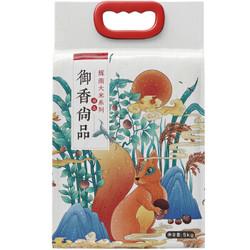 珍尚米  稻花香米真空包装 5kg+ 禾煜 黑豆血糯米粥料200g *2+凑单品