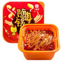 Da Long Yi 大龍燚 自助小火锅速食麻辣烫火锅粉 (盒装 、麻辣味 、280g)