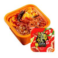 Da Long Yi 大龍燚 大龙燚自热火锅懒人方便 (盒装 、麻辣味 、335g)