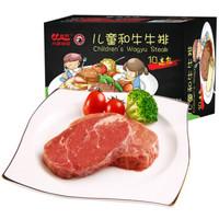 元盛 龙江和牛 国产整切静腌牛排  儿童牛排套餐(1.2kg/10片内含酱包) 谷饲600+天 牛肉生鲜