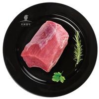 天莱香牛 新疆有机牛肉 小黄瓜条300g 谷饲原切 儿童宝宝辅食 生鲜