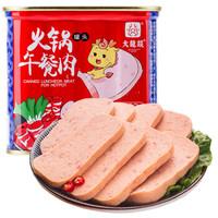 Da Long Yi 大龍燚 火锅午餐肉罐头 (罐装、 340g)