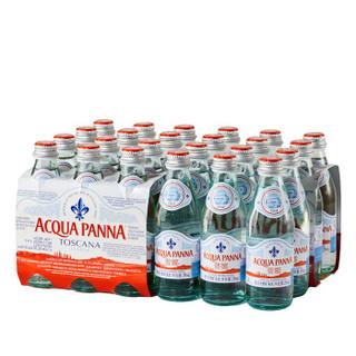 意大利原装进口 普娜(Acqua Panna)天然泉水250ml*24瓶(玻璃瓶)整箱