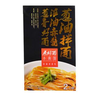 SHANGHAI MIN 上海小南国 葱油拌面  面条 330g