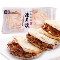 周三购食惠:LEOCENSION 刘有陈香 腊汁肉夹馍  潼关馍 600g