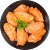尚选 经典翅中 1kg 奥尔良风味烤翅 炸鸡烧烤小食零食 速冻生鲜鸡肉 油炸半成品 烤箱空气炸锅微波炉