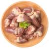 尚选 鸡心 1kg 速冻生鲜鸡肉 烧烤卤味卤煮红烧