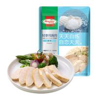 Hormel/荷美尔  轻享鸡胸肉(原味)   106g