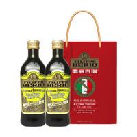 FILIPPO BERIO 翡丽百瑞 特级初榨橄榄油 750ML*2