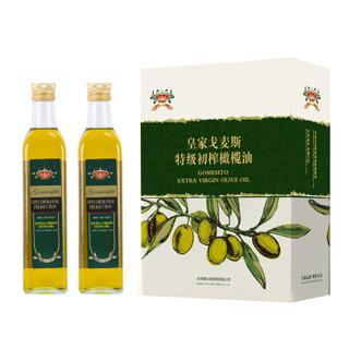 皇家戈麦斯(gomesito)西班牙进口特级初榨橄榄油500ml*2简装礼盒