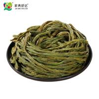 家美舒达 长豆角干 约250g 长豇豆干 特产干货 脱水蔬菜