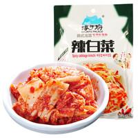 淳于府 韩式辣白菜 下饭菜泡菜部队锅火锅食材拌饭酱菜200g