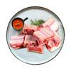 额尔敦 精品羔羊排块400g/盒 内蒙古草原散养羔羊 新鲜羊肉 火锅食材