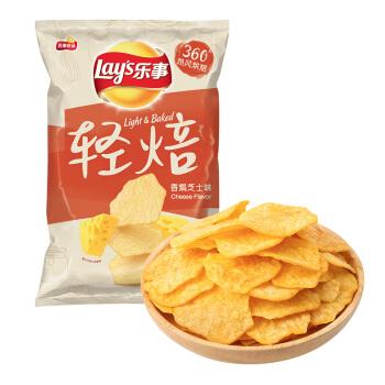乐事(Lay's)轻焙薯片 零食 休闲食品 香焗芝士味 70g 百事食品