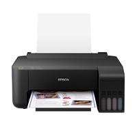 EPSON 爱普生 L1119 墨仓式彩色喷墨打印机