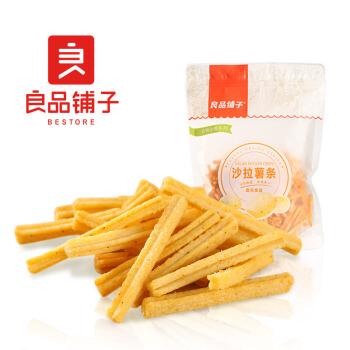 良品铺子 沙拉薯条 薯片膨化食品休闲零食小吃小袋装140g