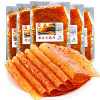 Genji Food 源氏 老式大辣片 豆皮辣条大礼包 1000g