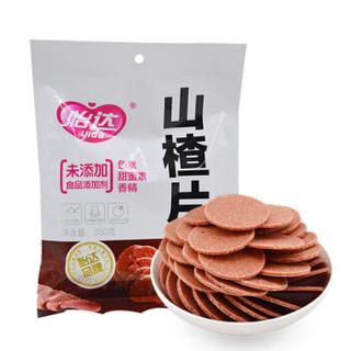 怡达 蜜饯果脯 山楂饼 山楂片380g/袋