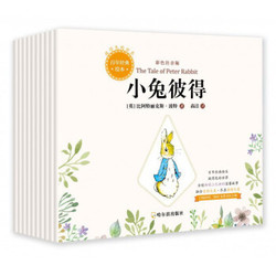 《百年经典绘本·彼得兔的世界》
