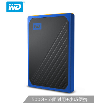 Western Digital 西部数据 passport SSD WDBMCG5000AYT 500GB USB3.0移动硬盘 固态