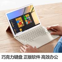HUAWEI 华为 MateBook E 12英寸PC平板电脑二合一 i5 8G 128G钛银灰/蓝色键盘