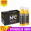 农夫山泉 NFC果汁橙汁饮料鲜果冷压榨夏天果味饮品 橙汁24瓶 152元