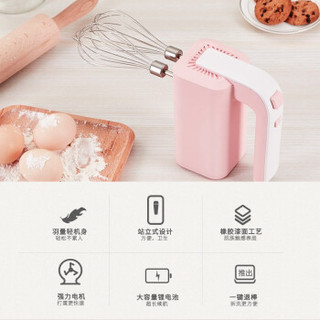 班尼兔 (Pink Bunny)无线打蛋器家用迷你小型手持打奶油机 (粉色、50hz)