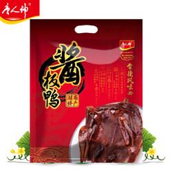 唐人神常德酱板鸭 湖南特产自营 风干开袋即食280g  新老包装交替发货 *6件