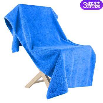 瑞彩超大毛巾160*60cm 3条装 洗车擦车