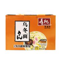 SAU TAO 寿桃牌 乌冬面 (2700g、箱装、12包)
