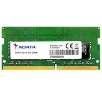 2日10点:ADATA 威刚 万紫千红系列 DDR4 2666MHz 笔记本内存 8GB