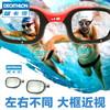 迪卡侬 近视泳镜 149.7元包邮