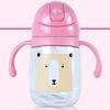 comotomo 可么多么 婴幼儿吸管学饮杯 290ml 8元包邮(需用券)