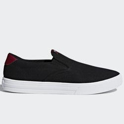 adidas 阿迪达斯 VS SET SO DB0103 男子帆布鞋