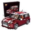 LOZ俐智拼装汽车 Mini汽车 *4件 201.2元(合50.3元/件)