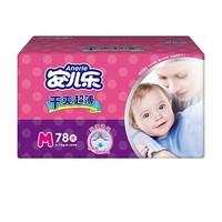 Anerle  安儿乐 干爽超薄婴儿纸尿裤 M78片 *3件