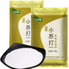 SeeSang 鲜享 食用小苏打粉 500g 送500g 5.5元(需用券)