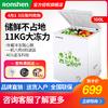 容声冰柜 BD/BC-100MB家用小型迷你冷藏保鲜冷冻柜冰箱官方旗舰店 699元