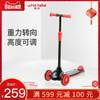 荟智 HSC101 重力转向滑板车 159元(需用券)
