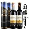 罗莎红酒 原瓶进口红酒 罗莎爱语干红葡萄酒(清雅版)两支圆筒礼盒装 750ml*2 39.95元