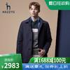 Hazzys哈吉斯男士秋冬新款羽绒服修身显瘦风衣保暖可拆卸内胆外套 2883元