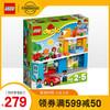 乐高得宝 10835 温馨家庭 LEGO DUPLO 大颗粒积木玩具 279元