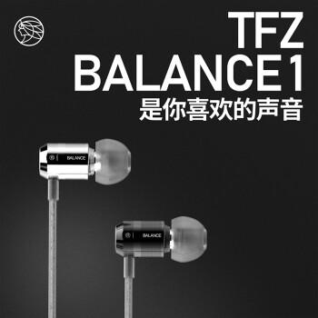 TFZ 锦瑟香也 BALANCE 1 入耳式hifi发烧耳机 闪耀银