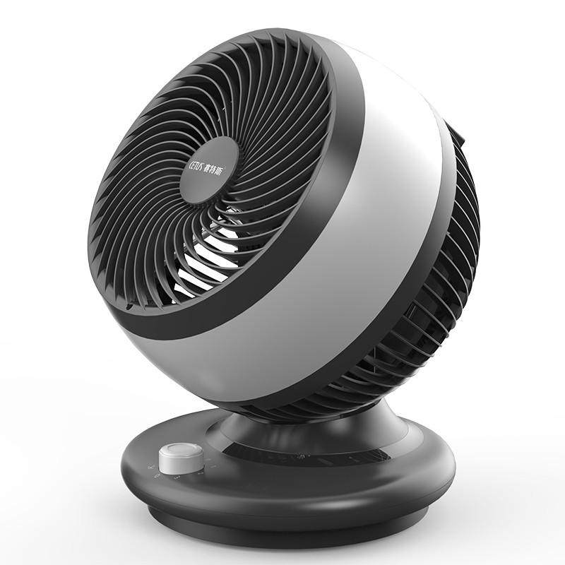 cetus 赛特斯 F953 空气循环扇