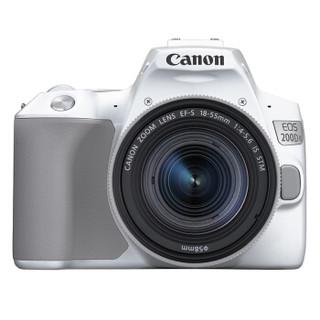 Canon 佳能 EOS 200D II 单反套机 (白色、18-55mm、f/4-5.6、套机)