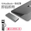超音速 移动固态硬盘128G256G512G1T2T  USB3.1 (手机移动硬盘 兼容MAC) 钛银灰 128G 189元